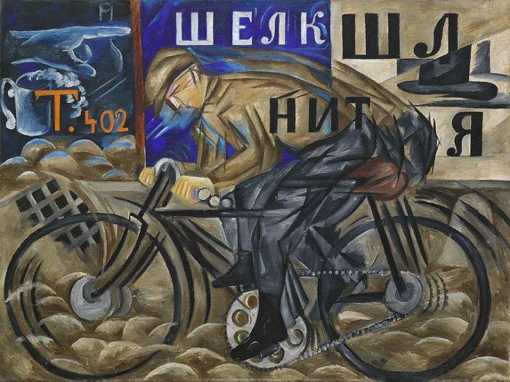 Cyclist_(Goncharova,_1913)